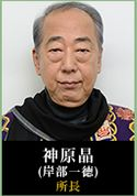 fukuharaakira